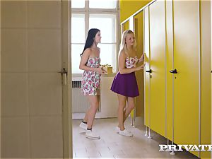 Private.com - lezzy 3some in the rest room